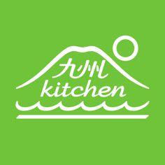 九州kitchen