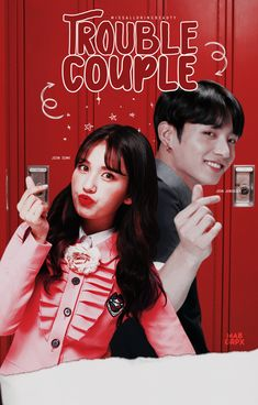on wattpad! There's something off with fonts lol. Gonna edit that againnnnn Wattpad Book Covers, Wattpad Books, Kpop Couples, Movie Covers, Drama Film, Graphic Design Posters, Bts Wallpaper, Lineup, Fanfiction