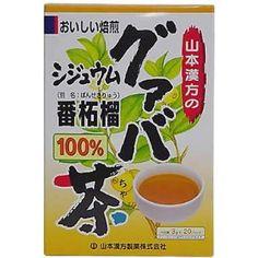 グァバ茶 - Guava Tea