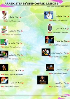 arabic step by step course - Google'da Ara