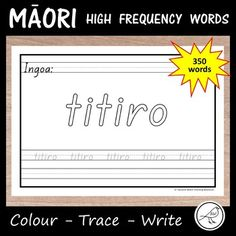 350 worksheets for your students to practise reading, spelling and writing high frequency Māori words. Spelling Words, Sight Words, School Resources, Classroom Resources, Maori Words, Writing Lines, High Frequency Words, Classroom Environment, Early Literacy