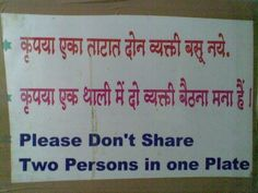 These two persons, one plate. | 23 Hilarious Notices From India That Will Definitely Get Your Attention