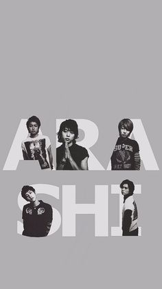 J-pop Music, My Sunshine, Iphone Wallpaper, Movie Posters, Walls, Wallpapers, Band, Sash, Film Poster