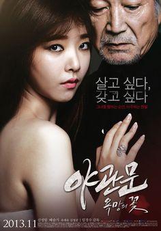 Passion Flower (야관문 : 욕망의 꽃) Korean - Movie - Picture   Korean movies