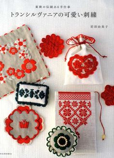 Items similar to Transylvania Traditional Embroidery - Japanese Embroidery Pattern Book, Red Needlework, Cross Stitch, Bead Embroidery Antique Design - on Etsy Hungarian Embroidery, Cute Embroidery, Learn Embroidery, Japanese Embroidery, Hand Embroidery Patterns, Beaded Embroidery, Embroidery Stitches, Embroidery Designs, Arte Popular