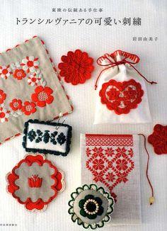 Transylvania Folk Art Cute Embroidery - Japanese Craft Book                                                                                                                                                                                 Más