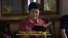 «Τι Όμορφη φωνή» κλιπ – Δεν υπάρχουν λόγια ή έργο του Θεού εκτός της Βίβ... Belts For Women