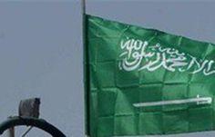 """اخبار اليمن العربي: بالفيديو.. أمانة الرياض تبرئ """"عامل يمني """" من تهمة طبخ أغنام نافقة"""