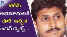 political, news, breaking news, contravercy, political fight, political news, political gossips, political interview, political Fire, YS Jagan Mohan Reddy,