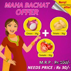 #MahaBachatOffer 2015 - MEHENGAI PE HALLA BOL We are giving you an opportunity to fight rising prices with never before savings.  #VegetableCombo (Tomato, potato & onion) at #NeedsTheSupermarket .
