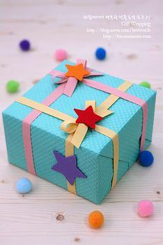 어린이날 선물포장/ 커다란 선물은 십자매기 두번으로 뚝딱~(십자매기&나비리본장식) : 네이버 블로그