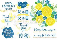 父の日・手書き文字&装飾01 Banner Design, Layout Design, Message Card, Web Banner, Happy Fathers Day, You Are The Father, Are You Happy, Messages, Illustration