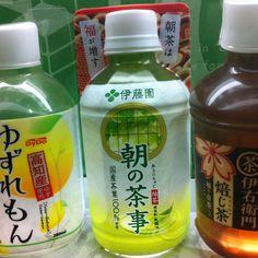 【おーいお茶】伊藤園にもおーいお茶以外の日本茶があるんやね。ちょっと安い気がするから不思議。