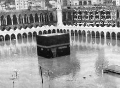 La kaaba inondée  www.francemanassik.net