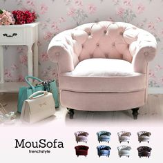 Settee, Sofa Chair, Armchair, Scandinavian Style, Accent Chairs, Layout, Interior Design, Furniture, Home Decor
