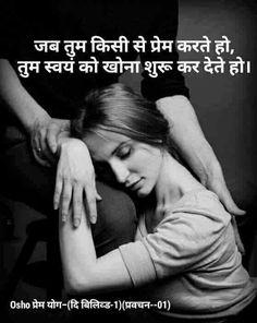 Chankya Quotes Hindi, Jokes In Hindi, Quotations, Best Quotes, Qoutes, Life Lesson Quotes, Life Lessons, Gulzar Quotes, Osho
