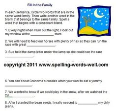 Use this second grade worksheet to provide fun practice with word families and consonant blends! You'll also find links to more worksheets for second grade. Spelling Worksheets, Printable Math Worksheets, Reading Worksheets, 2nd Grade Spelling Words, Spelling Practice, Writing Classes, Writing Skills, Consonant Blends, Second Grade