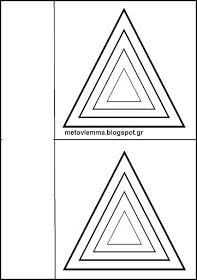 Με το βλέμμα στο νηπιαγωγείο και όχι μόνο....: Πολύχρωμα ομόκεντρα σχήματα.Φύλλα χρωματισμού Maths, Geometry, Triangle, Blog, Different Shapes, Blogging