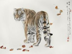 Tiger: An Artist's Impression.