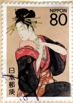 80 Yen postage stamp from Japan [Nippon]