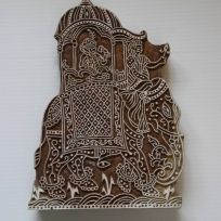 Elephant Hand Carved Indian Stamp – Wood Block