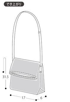 How to make a handmade shoulder bag (canvas) Sacs Tote Bags, Diy Tote Bag, Diy Purse Making, Diy Bags Patterns, Leather Bag Tutorial, Leather Book Covers, Crochet Market Bag, Diy Bags Purses, Jute Bags