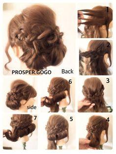両サイド四つ編み(三つ編みでも可)したら、うしろで結びます♪残りの髪を三等分に分けて、毛先から上へくるくる丸めてピンで固定したら完成です♪