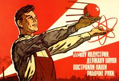 Science (et technique) Soviet Art, Soviet Union, Communist Propaganda, Evil Empire, Socialist Realism, Power To The People, Science, Space Race, Russian Art