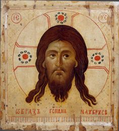 """bast38: """"Genuine love gives birth to the spiritual knowledge of the created world. This is succeeded by the desire of all desires: the grace of the knowledge of God. St Thalassios the Libyan """""""