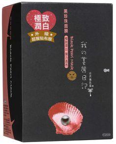 My Beauty Diary: Black Pearl Mask