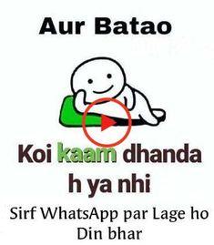 Funny Jockes, Funny Mom Jokes, Latest Funny Jokes, Funny Jokes In Hindi, Mom Humor, Urdu Funny Quotes, Funny Attitude Quotes, Cute Funny Quotes, Really Funny Memes