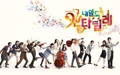 박보검 < 내일도 칸타빌레 > 2014년 [ 출처 http://www.kbs.co.kr/drama/cantabile/behind/poster/index.html ]