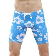 48398ec80 Men 5 Beach Surf Tight Gym Pants Sport Knee-long Long Inside According Cool  Gym