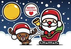 Christmas Illustration, Merry Christmas, Fictional Characters, Merry Christmas Card, Red Christmas Background, Blank Cards, Glass Domes, Santa Hat, Greeting Card