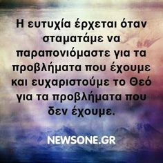 Unique Quotes, Inspirational Quotes, Great Words, Wise Words, Bible Quotes, Me Quotes, Lifestyle Quotes, Greek Quotes, Picture Quotes