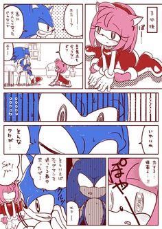 ソニエミまんが(季節外れ) [5] Sonamy Comic, Amy Rose, Sonic The Hedgehog, Childhood, Fandoms, Comics, Cute, Anime, Fictional Characters