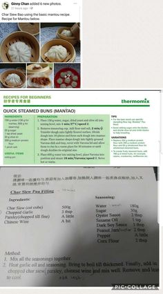 Char Sio Buns Thermomix Bread, Thermomix Desserts, Asian Recipes, Healthy Recipes, Healthy Food, Bread Bun, Steamed Buns, Recipes For Beginners, Dim Sum
