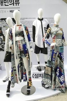 Some pieces in the Baemin x KYE collaboration at the Spring 2016 Seoul Fashion Week collections resembled unfurled broadsheet newspapers and advertisements. (photo by Yuan-Kwan Chan / Meniscus Magazine). Source: http://www.meniscuszine.com/articles/2016031438735/baemin-x-kye-spring-2016-seoul-fashion-week/ #spring2016 #seoulfashion