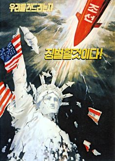 a North Korean Poster