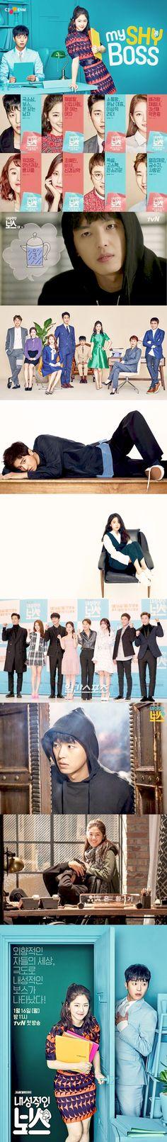 Shy Boss - Introverted Boss (내성적인 보스) - kdrama 2017 - 16 episodes / Yeon Woo-Jin / Park Hye-Soo / Yoon Park / Kong Seung-Yeon / Drama Korea, Korean Drama, My Shy Boss Kdrama, Introverted Boss, Yeon Woo Jin, Shin Min Ah, Park Bo Young, Joo Hyuk, Drama Queens