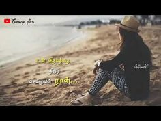 En Idhayathai Thirudi Sendravale 💞 WhatsApp status || Female version || Love Sad 💔 Song - YouTube Romantic Songs Video, Love Status, Saddest Songs, Album Songs, Female, Film, Iphone Wallpaper, Youtube, Fashion Outfits