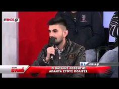 Χρήστος Τακιρτακογλου Μιχαλης Ηγουμενιδης στην σπαρταριστή σάτιρα ΟΙ ΠΟΝ...