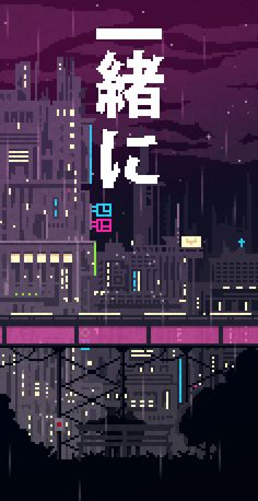 Cyberpunk artworks gallery - Page 58