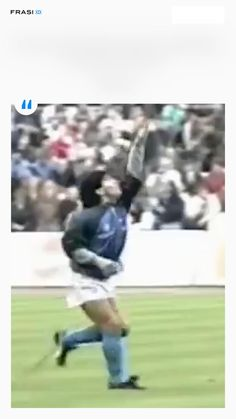 God Of Football, Best Football Players, Football Gif, Retro Football, World Football, Soccer Players, Soccer Gifs, Soccer Quotes, Ronaldinho Skills
