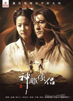 26 Best The Return of the Condor Heroes images in 2018 | Art