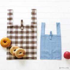 丸みのあるフォルムがおしゃれな「リーフ模様のバッグ」作り方|ぬくもり Apron, Tote Bag, Sewing, Bags, Menu, Ideas, Handbags, Menu Board Design, Dressmaking