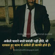 Best Motivational status in hindi Motivational Status In Hindi, Osho Hindi Quotes, Hindi Quotes Images, Motivational Picture Quotes, Karma Quotes, Motivational Quotes In Hindi, Inspirational Quotes Pictures, Reality Quotes, Attitude Quotes For Boys