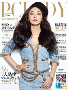 China Entertainment News: Qin Lan poses for fashion magazine Fashion Magazine Cover, Chinese Actress, Asian Style, Custom Clothes, Pretty Woman, Asian Beauty, Curly Hair Styles, Photoshoot, Actresses