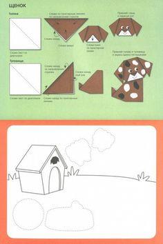 Иллюстрация 1 из 1 для Весёлое оригами. Раскрась, приклей, сложи! Часть 2   Лабиринт - книги. Источник: Лабиринт Crafts For Kids To Make, Diy And Crafts, Paper Crafts, Paper Mache Animals, Educational Crafts, Kindergarten Activities, Flower Crafts, Farm Animals, Paper Flowers