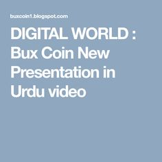 bux coin cryptocurrency